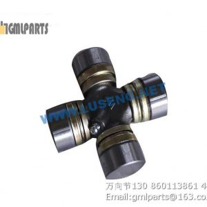,universal joint 130 860113861