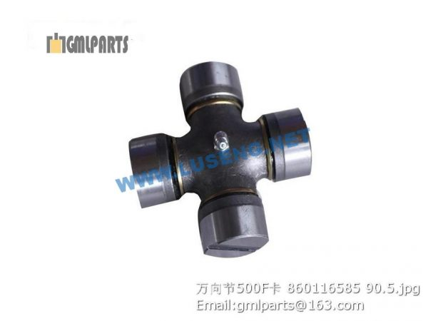 ,universal joint 500F 860116585