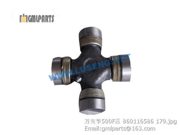 ,UNIVERSAL JOINT 500F 860116586