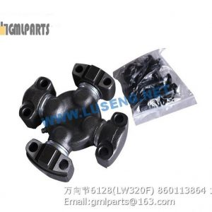 ,UNIVERSAL JOINT 6128 LW320F 860113864