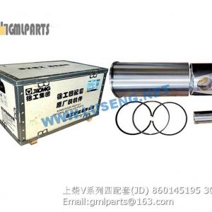 ,liner kits 860145195
