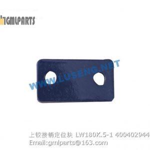 ,plate xcmg LW180K.5-1 400402944