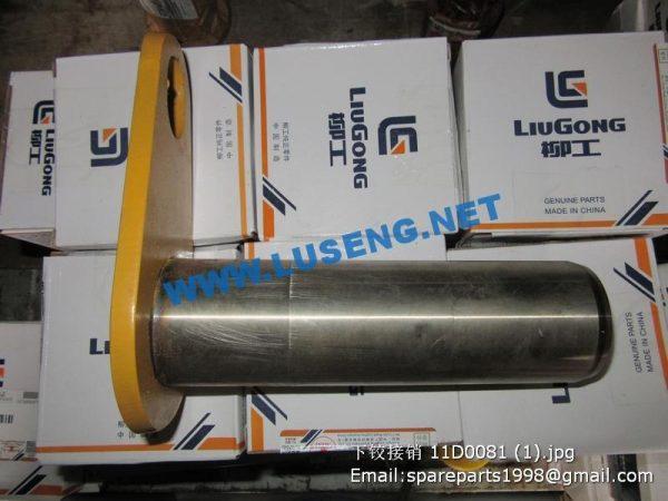 ,11D0081 pin clg842 clg835 wheel loader parts