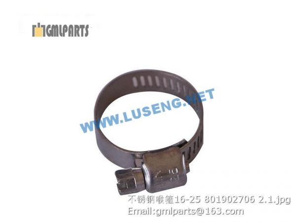 ,801902706 XCMG CLAMP 16-25
