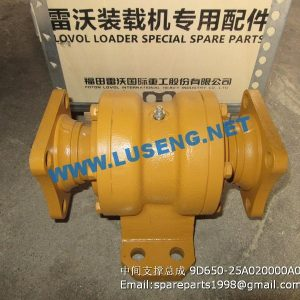 ,MIDDLE SUPPORT ASSEMBLY 9D650-25A020000A0 FOTON LOVOL FL936F