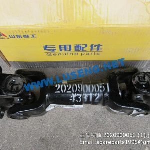 ,Propeller shaft 2020900051 SDLG LG933L WHEEL LOADER