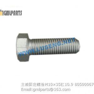 ,BOLT M10×35/10.9 805000679