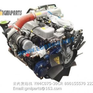 ,YN4C075-30CR 800155570 ENGINE ASSY