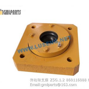 ,860116088 drive shaft bracket Z5G.1.2