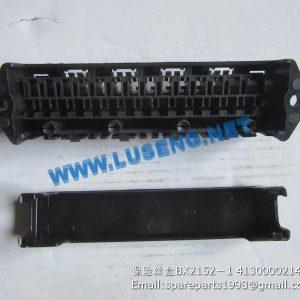 ,BX2152-1 4130000214 fuse box LG660 LG665 EXCAVATOR