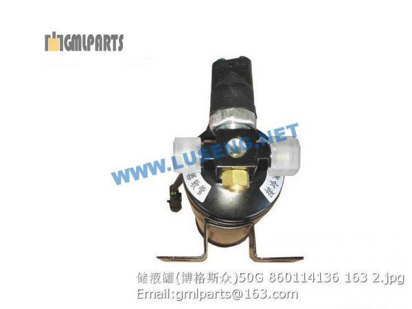 ,860114136 liquid storage tank