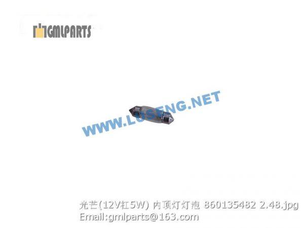 ,860135482 12V/5W bulb xcmg