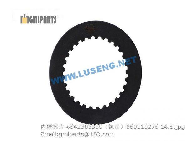 ,firction disc 4642308330 860110276