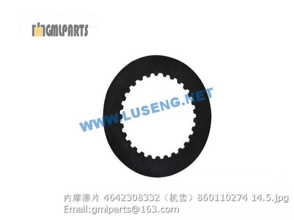 ,4642308332 860110274 FRICTION DISC