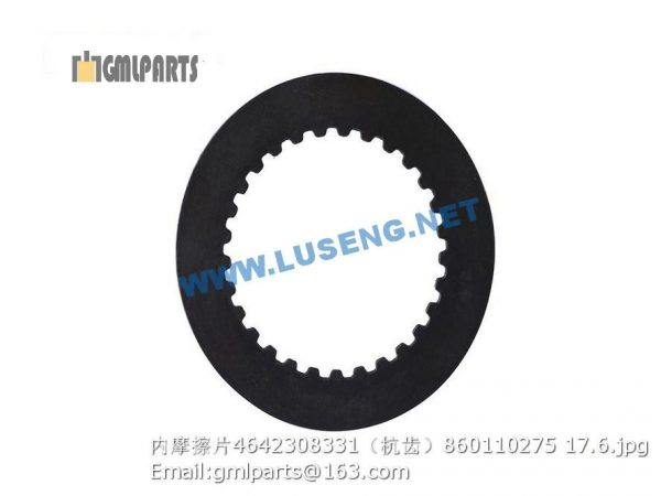 ,friction disc 4642308331 860110275