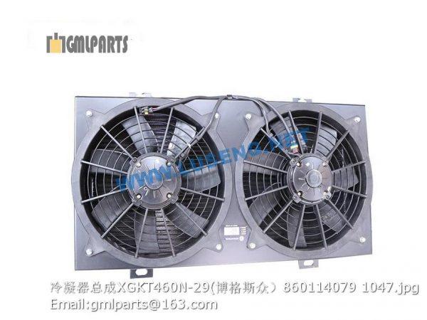 ,condenser XGKT460N-29 860114079