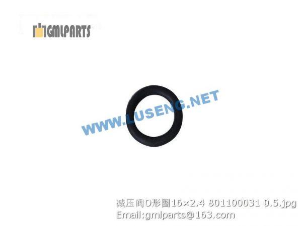 ,O-RING 16×2.4 801100031