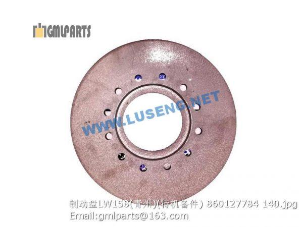 ,brake disc lw158k 860127784