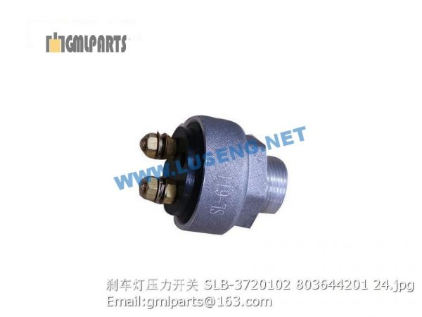 ,803644201 Braking light switch SLB-3720102