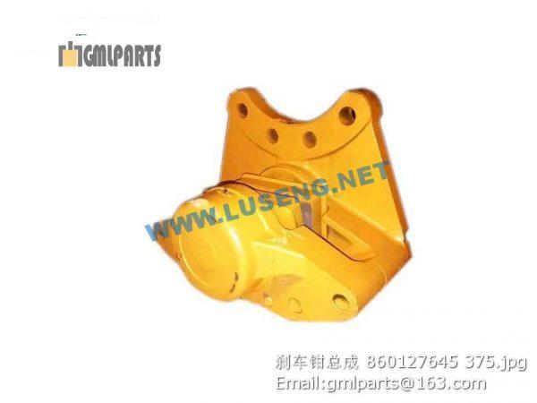 ,860127645 brake caliper xcmg