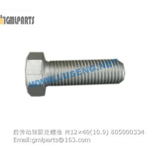 ,drive shaft bolt M12×40 805000334