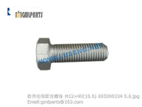 ,drive shaft bolt M12×40 805000334
