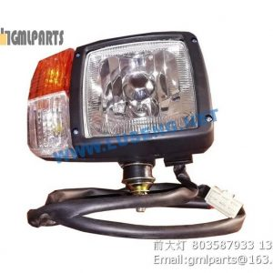 ,front lamp 803587933
