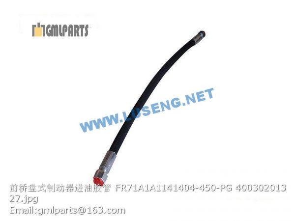 ,hose xcmg FR71A1A1141404-450-PG 400302013