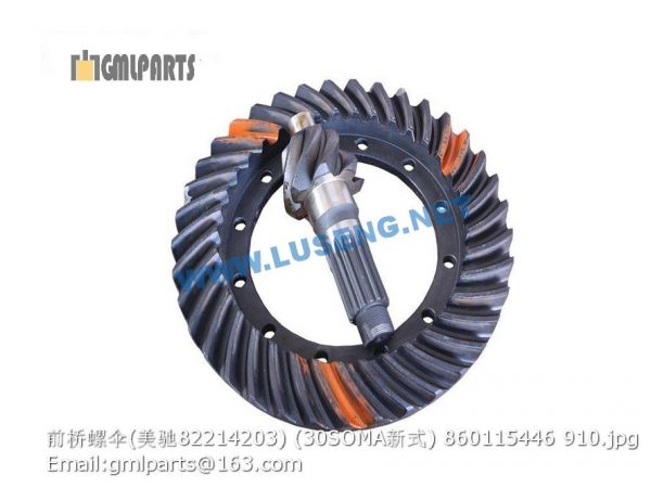 ,crown and pinion 82214203 860115446
