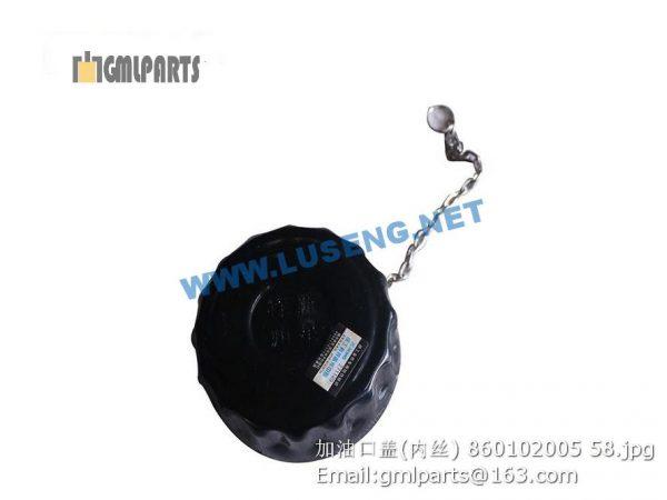 ,cap 860102005 xcmg wheel loader