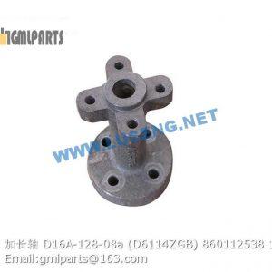 ,shaft  D16A-128-08a (D6114ZGB) 860112538
