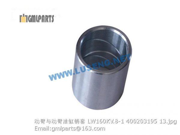 ,bushing xcmg LW160KV.8-1 400203195