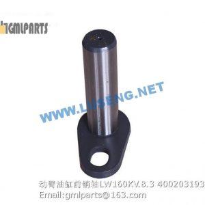 ,400203193 LW160KV.8.3 pin xcmg