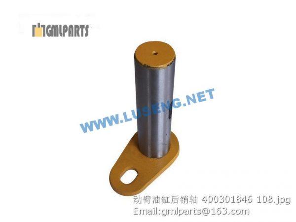 ,400301846 xcmg wheel loader pin