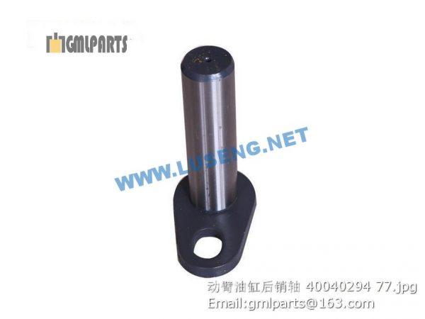 ,40040294 pin xcmg wheel loader