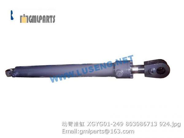 ,803086713 lift cylinder XGYG01-249