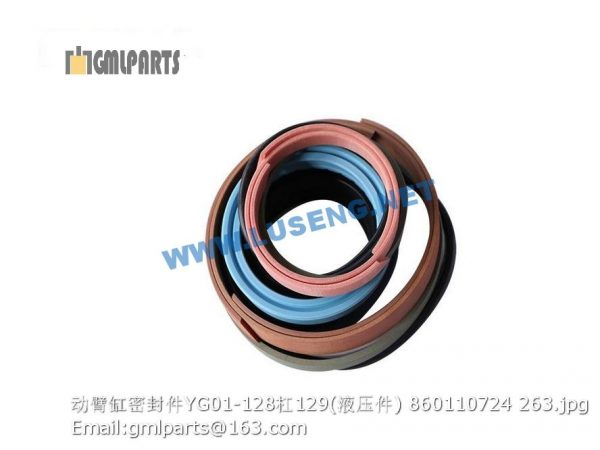 ,860110724 lift cylinder repair kits YG01-128/129