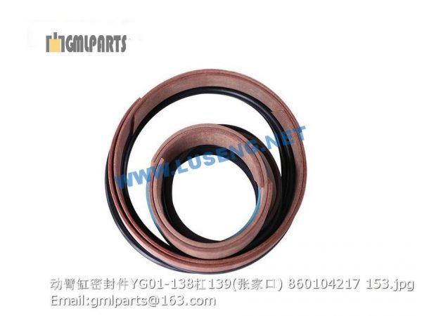 ,860104217 lift cylinder repair kits YG01-138/139
