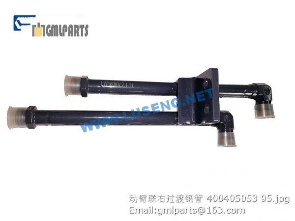 ,400405053 tube XCMG WHEEL LOADER