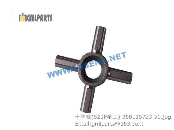 ,universal joint 860115723