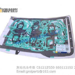 ,repair kits C6121ZG50 860113102