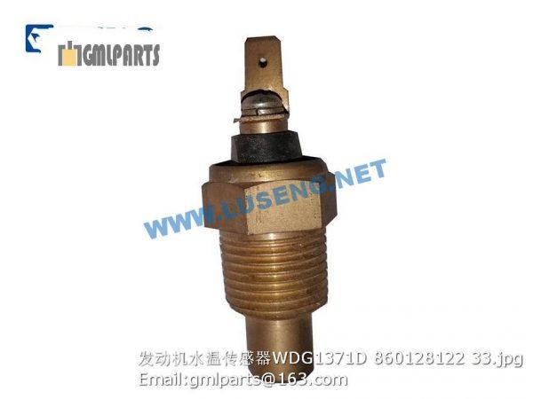,sensor WDG1371D 860128122