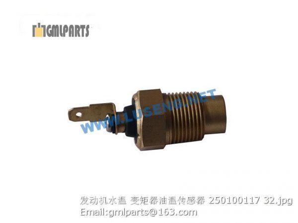 ,sensor xcmg 250100117 lw300fn