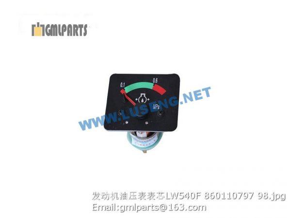 ,ENGINE OIL PRESSURE GAUGE LW540F 860110797
