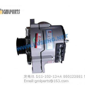 ,alternator D11-102-13+A 860122881