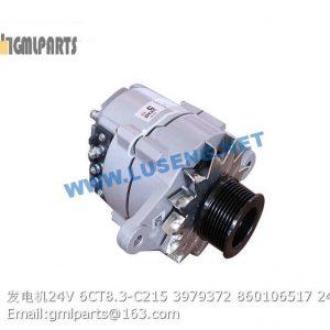 ,alternator 24V 6CT8.3-C215 3979372 860106517