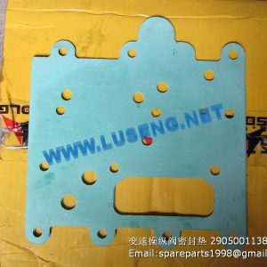 ,2905001138 transmission valve gasket,sdlg wheel loader spare parts