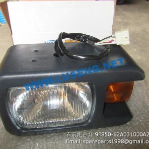 ,9F850-62A031000A2 headlight R foton lovol wheel loader