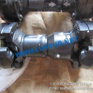 ,41C0083 rear drive shaft liugong clg856 wheel loader
