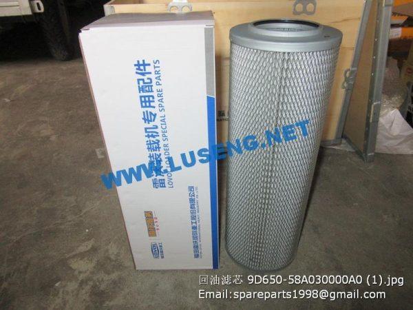 ,9D510-5805000a 9D650-58A030000A0 oil return filter foton lovol fl936f parts
